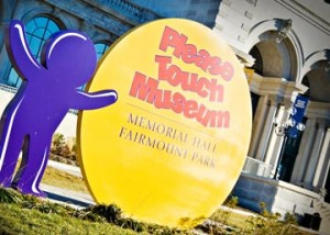 Please Touch Museum's Autism Access Program with Holly Robinson Peete is scheduled for Saturday, March 27th from 6 to 9 p.m.